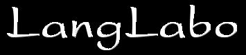 LangLabo : Services linguistiques